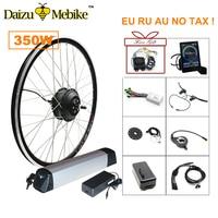 350 Вт Электрический велосипед Conversion Kit 20 24 26 700C (28) бесщеточный концентратор двигатель 36 В 10A/12A SAMSUNG литиевая батарея дисплей дополнительно