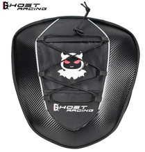GHOST RACING Motorcycle Oil Fuel Tank Bag Rear Seat Bags Racing Tail Boxes Pack Saddle With Rain Cover