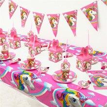 Единорог тема вечерние украшения Unicornio вечерние столовые приборы салфетки соломенный баннер для вечеринки в честь Дня Рождения Декор для детей детский душ
