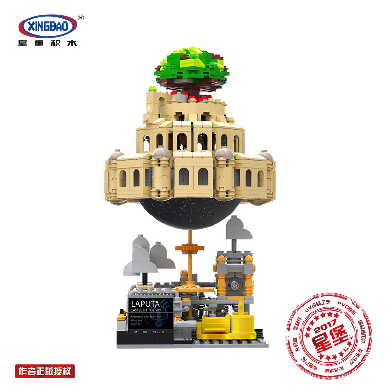 Xingbao Brick-Toys Castle Modle Laputa Building-Blocks Children with Music for The-Sky