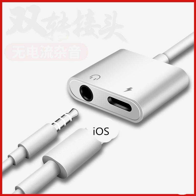 2 in 1 For Lightning Adapter For iPhone 5 5S SE 6 6S
