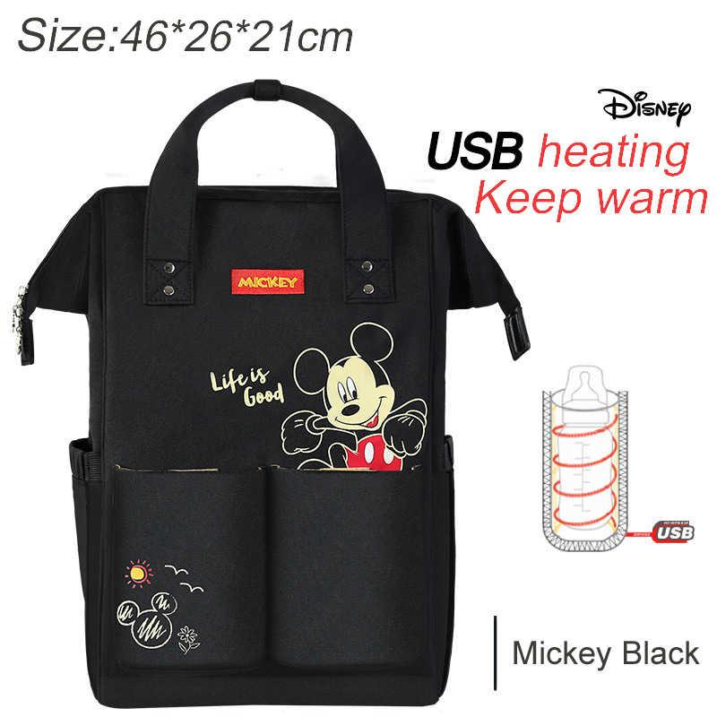 Sac momie Disney grand sac à langer maternel Disney sac d'isolation thermique capacité Double sac à dos de voyage à bandoulière sac à main bébé