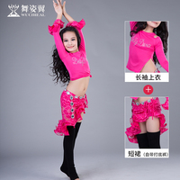 Hot Sale New Oriental Dance Costumes Wuchieal kids girls Belly Dance Costume top+skirt suits performance Clothes RT185