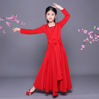 Ancient Chinese Folk Dance Costumes Yangko Dance Clothes Children Red Hanfu Dress Classical National Stage Wear Show Outfits
