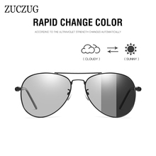 ZUCZUG Photochromic Polarized Sunglasses Men Oversized Class
