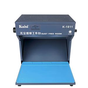 Image 4 - החדש קייסי K 1811 מיני אבק משלוח חדר עבודה שולחן טלפון LCD תיקון מכונת ניקוי חדר עם מחצלת כלים 220 v