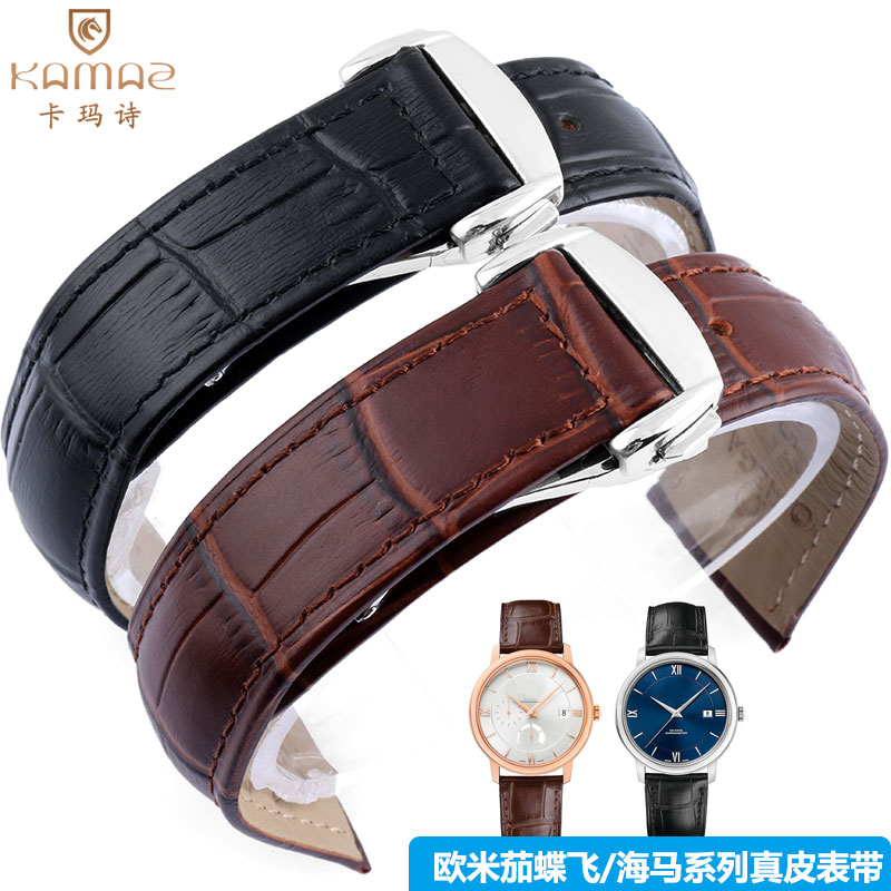Leather wristband butterfly fly | Seahorse series folding buckle accessories men 22mm 20mm accessories watchband leather Leather wristband butterfly fly | Seahorse series folding buckle accessories men 22mm 20mm accessories watchband leather