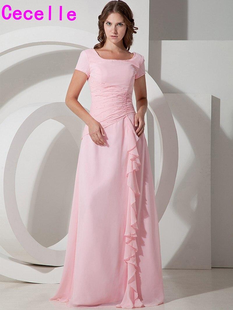 Hermosa Vestidos De Dama Verde Jade Adorno - Colección del Vestido ...