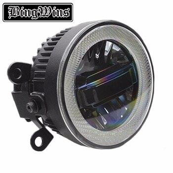 Car Styling Angel Eye Fog Lamp for Subaru XV LED DRL Daytime Running Light High Low Beam Fog Light Automobile Accessories