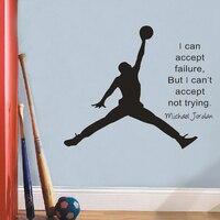 Michael Jordan Basketbol Duvar Çıkartmaları Ilham Tırnak Vinil Duvar Art Sticker Boys Odası/Çalışma Odası Dekorasyon