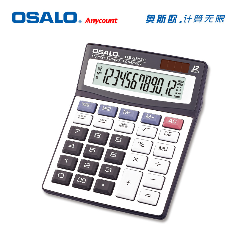 Large Display Calculator Promotion Shop For Promotional