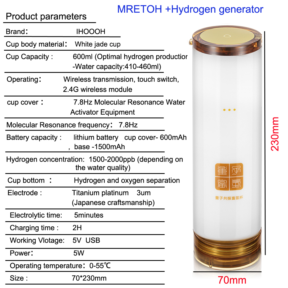 Postpone aging, detoxify and nourishing the face MRET OH 7.8Hz Molecular Resonance + Hydrogen generato Water Integrated Machine