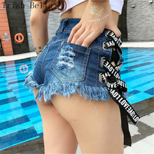 jeans woman 2017new fashion Tassels hole pocket The side of the waist Tie Nightclub ripped jeans for women jeans mujer denim