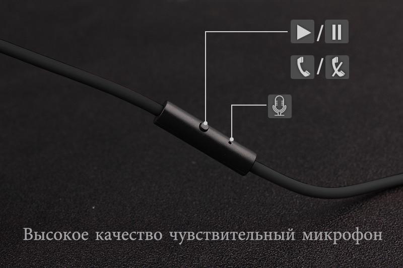 Wired Headphones DJ Headset 18