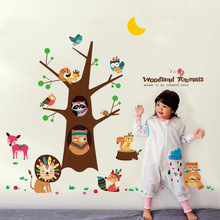 Cartoon Forest Tree Branch Animal Owl Lion Bear Deer Wall Stickers For Kids Rooms Boys Girls Children Bedroom Home Decor