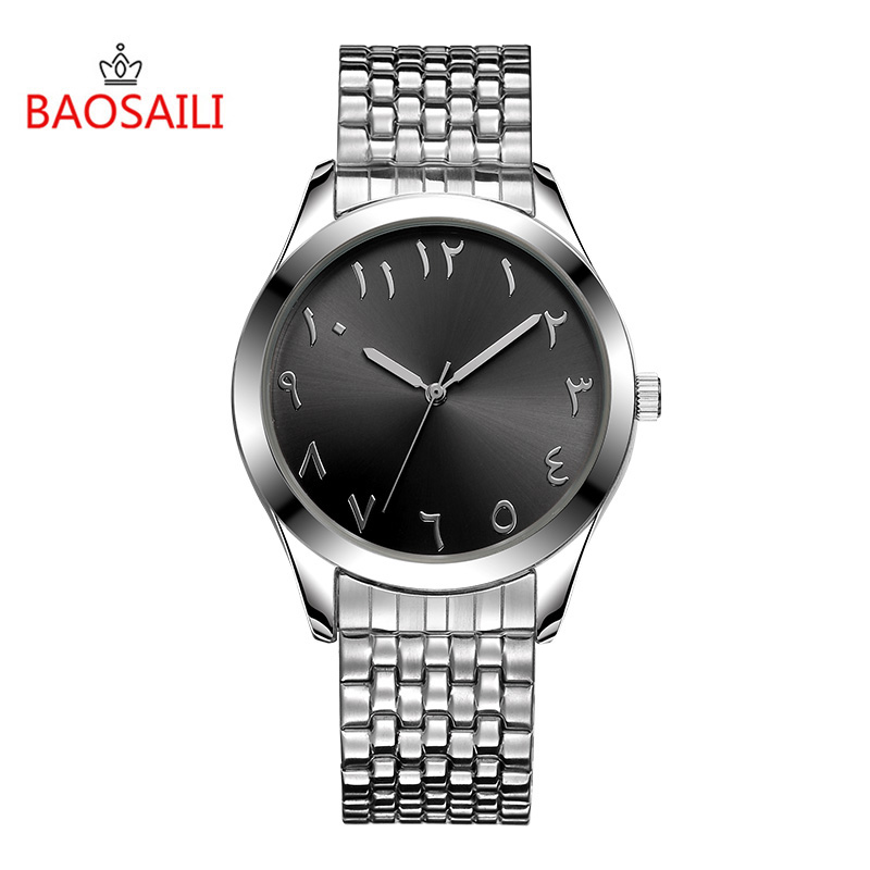 BAOSAILI Men Black Dial Arab Number Fixtures Elastic Band Water Resistant Good Quality Stainless Steel Men Quartz Watch Bs8201