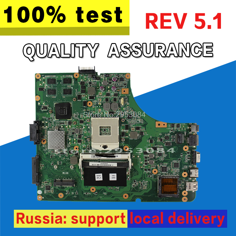 K53SD REV 5.1 laptop motherboard For Asus A53S 60-N3EMB1300-025 N13M-GE1-S-A1 HM65 Work well Graphics  DDR3 VRAM 100% testedK53SD REV 5.1 laptop motherboard For Asus A53S 60-N3EMB1300-025 N13M-GE1-S-A1 HM65 Work well Graphics  DDR3 VRAM 100% tested