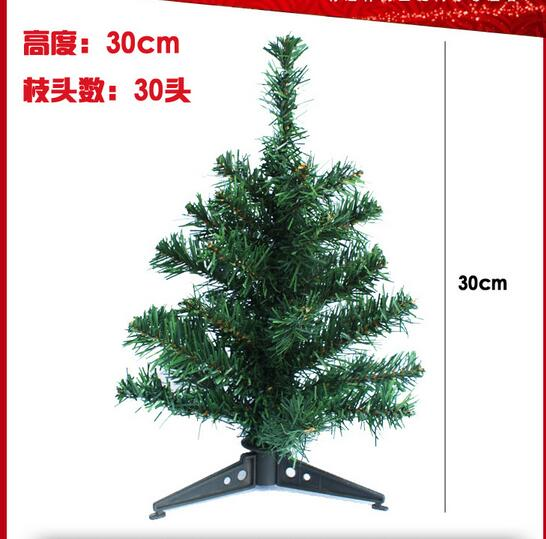 Hot Selling Christmas Tree Deluxe Green Artificial ...