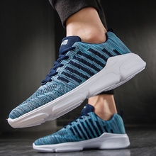 Rommedal fly weave mens sneakers lightweight breathable plus