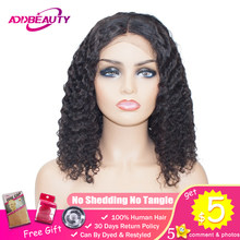 Short Bob Water Wave 13x4 Lace Front Wig For Black Women Brazilian Human Remy Natural Curly Hair Hairline Pre Plucked Addbeauty(China)