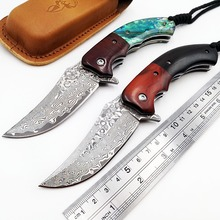 JSSQ Pocket Folding Knife VG10 Damascus Blade Shell Rosewood Handle Knives Survival Camping Hunting Tactical Knife EDC Tools tools c12 knife c12sbk2 matriarch2 folding knife c10 3 5 8 vg10 serrated blade tactical hunting camping knife