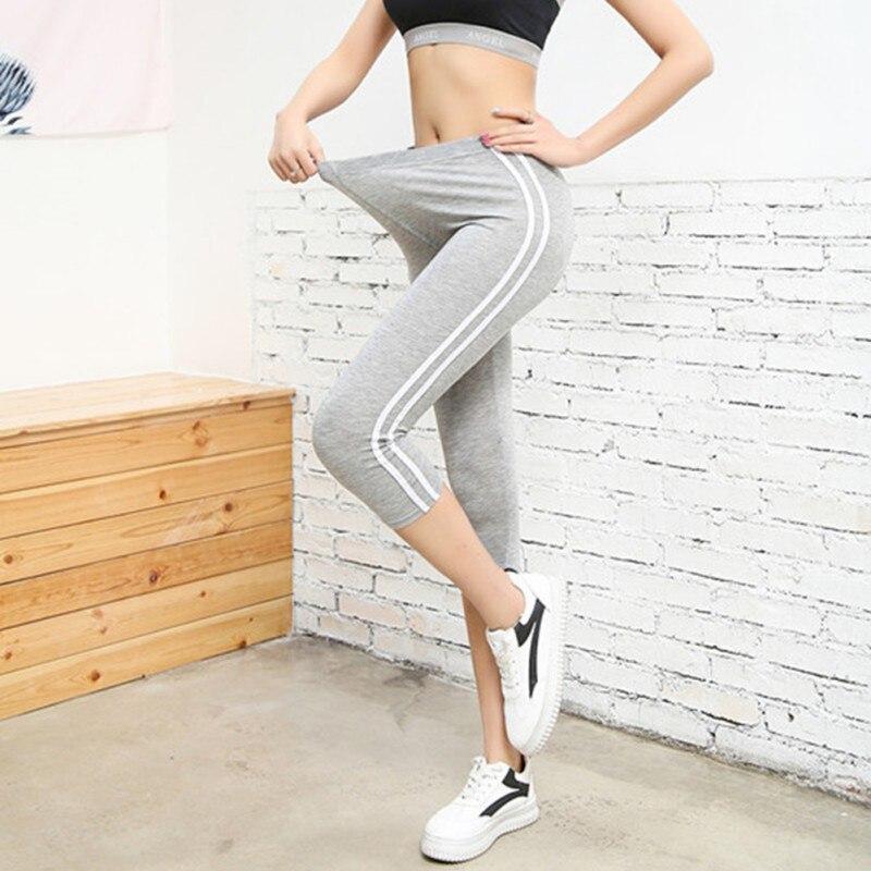 Mid-Calf Side Striped Legging 11