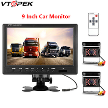 9 TFT LCD Car Headrest Display for Truck RV Bus and CCTV Security System 18IR LED Waterproof Camera Remote