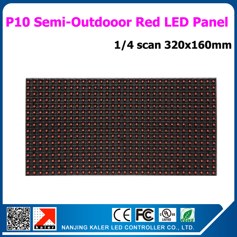 TEEHO 50 stücke <font><b>P10</b></font> rot indoor <font><b>led</b></font>-display-<font><b>modul</b></font> rot forum 1/4 scan 320x160mm hight helligkeit rot werbung <font><b>led</b></font>-anzeige image