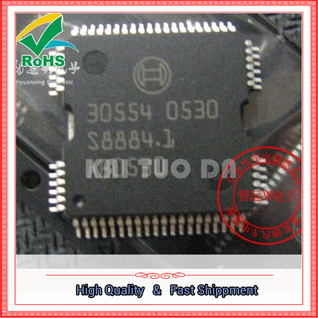 Free Shipping 2PCS 30554 car body computer board power driver IC chip ME9.7  ECU