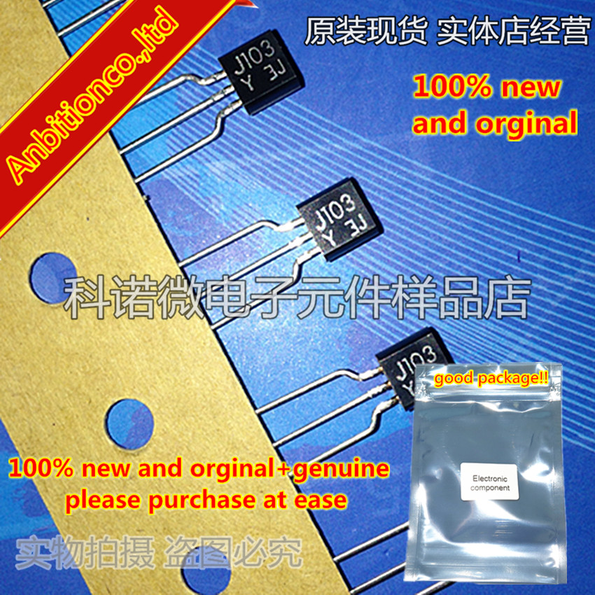 10pcs 100% New And Orginal 2SJ103 J103 2SJ103-BL/GR/Y TO-92 In Stock