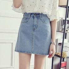 Simple Casual A-Line Denim Skirts Women Female High Waist Korean Style Pure Blue Jean Mini Skirts Plus Size XXL Summer Spring
