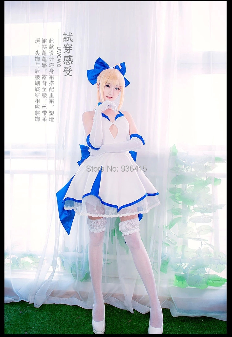 Free shipping Custom Fate zero Irisviel von Einzbern Saber Dress Cosplay Costume