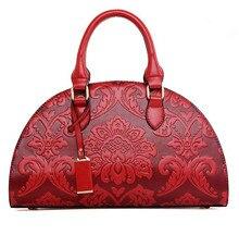 คลาสสิกสไตล์จีนผู้หญิงกระเป๋าสีแดงผู้หญิงเปลือกกระเป๋าเท้ากระเป๋าแฟชั่นวินเทจสีฟ้าซิปกระเป๋าใหม่