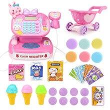 New Adorable Children Simulation Supermarket Cash Register Kits Pretend & Play T