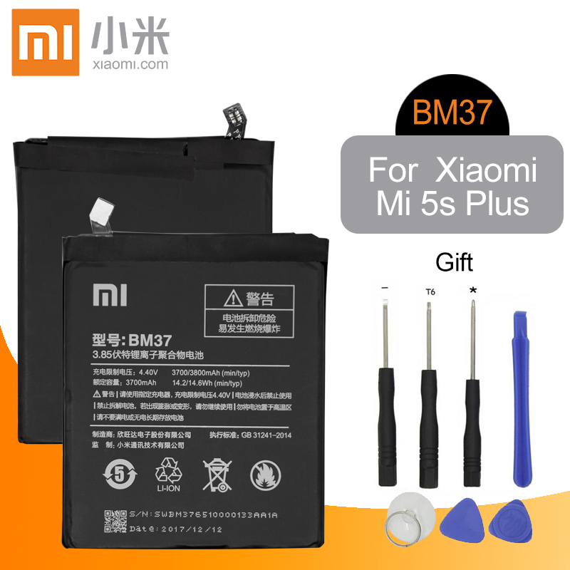 Xiaomi phone Battery BM37 3700mAh High Capacity High quality Original replacement battery For Xiaomi Mi 5S Plus Retail PackageXiaomi phone Battery BM37 3700mAh High Capacity High quality Original replacement battery For Xiaomi Mi 5S Plus Retail Package