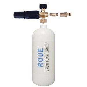Image 3 - ROUE lanza de espuma para Nilfisk, accesorio redondeado para arandelas a presión Nilfisk Gerni Stihle, nuevo tipo de espuma para nieve