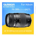 AF 70-300mm F4-5.6 Di LD Macro telephoto lens For Nikon D60 D90 D5100 D5200 D3100 D3200 D3300 SLR camera to use(For Tamron A17)
