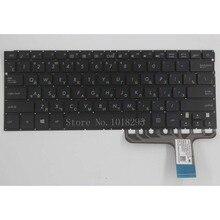 روسية لوحة لوحة مفاتيح