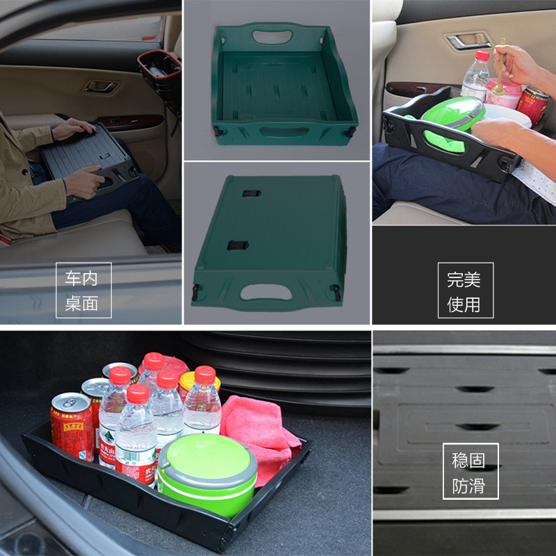 CarStyling Multifunction 4 Colors Vehicle Magic Board Laptop Desk Dinner Plate Storage Basket Plastic Organizer Box House Office-in Stowing Tidying from ... & CarStyling Multifunction 4 Colors Vehicle Magic Board Laptop Desk ...
