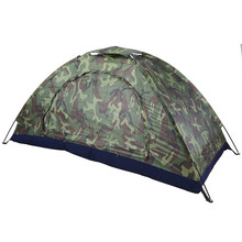 Portable Camping Beach Tent Sun Shade Shelter Outdoor Hiking Travel Napping Large Ultralight Fishing Party Camouflage Tents