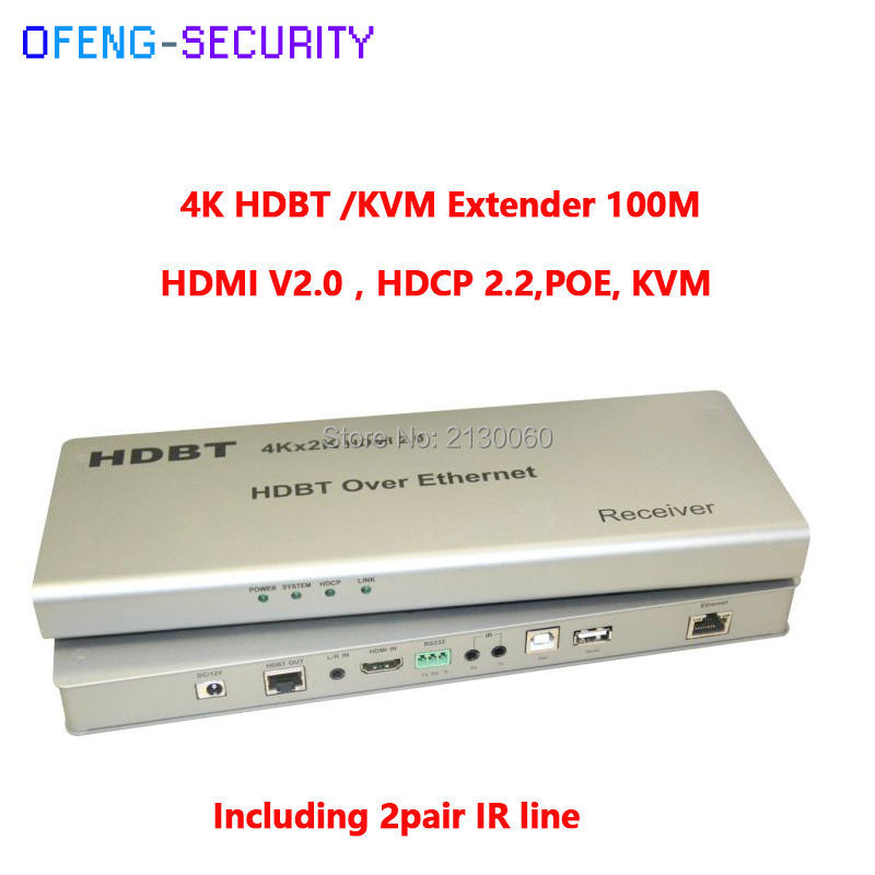 HDBT, HDCP 2.2, 4K KVM Extender 100M , HDMI V2.0,POE, with 2 set IR cables ...