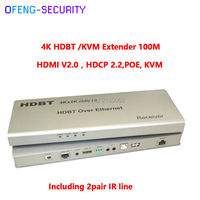 HDBT, HDCP 2.2, 4K KVM Extender 100M , HDMI V2.0,POE, with 2 set IR cables