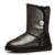 De alta Qualidade! genuína Pele De Carneiro Pele Real de 100% Lã mulheres inverno botas de neve, China botas de Marca Frete Grátis