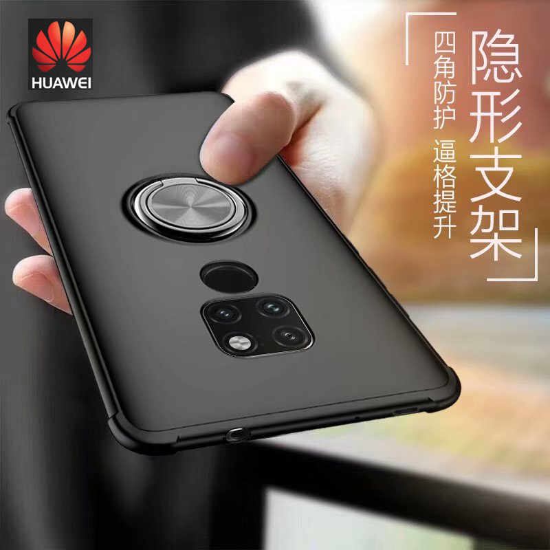 Huawei Luxury Car Bracket Ring Magnetic TPU Protective Case For Huawei P20 Pro Lite P30 Mate 20  Lite Pro Cover Nova 3 3i  Case