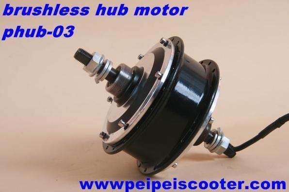 Scooter sin escobillas motor de cubo 250 w (phub-03)