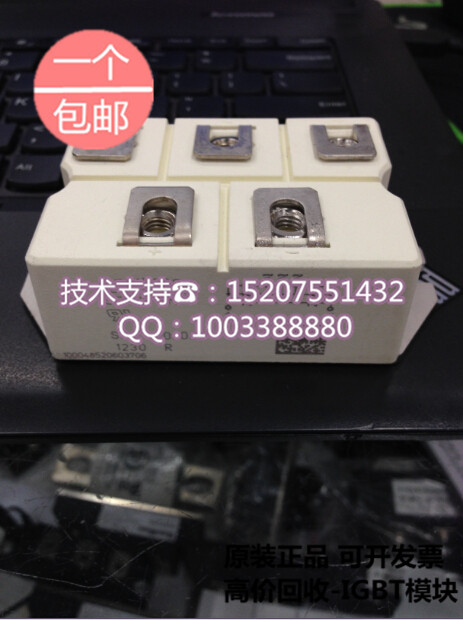 ./Saimi SKD160/08 160A 800V brand-new original three-phase controlled rectifier bridge module saimi controlled semikron skkt122 16e new original scr modules