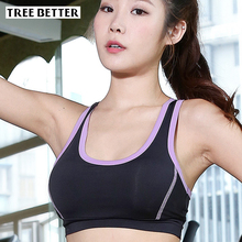 Professional Sport Bra Women High-intensity Yoga Clothing Vest Shockproof Running Fitness Quick-drying Sports underwear bras Gym