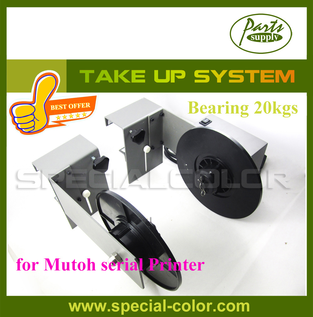 Mutoh VJ1604/RJ8000/8100 Printer Take Up System Semi-Automatic Paper Collector solvent resistant pump capping assembly for mutoh vj 1604 printer