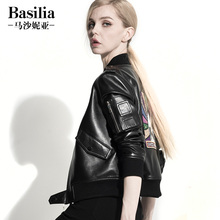 Baseball clothing leather jacket female genuine leather short coat 2017 autumn winter outerwear women's slim sheepskin jacket