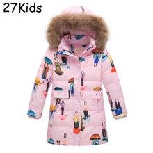 Teenagers Luxury Nature Raccoon Fur Collar Duck Down Jacket Parkas 2017 New Girls Long Sleeve Hooded Winter Coat Women Outerwear